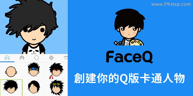 Faceq_App