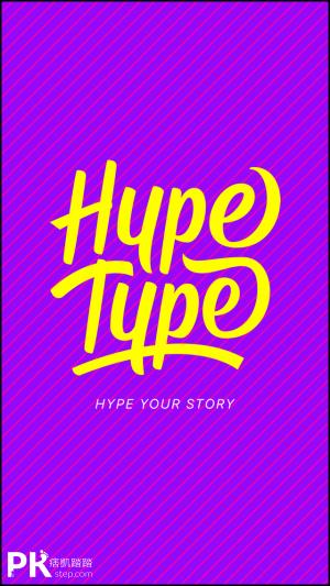 Hype-type動態文字製作iOS_App1