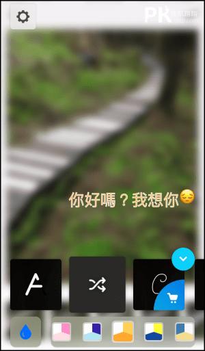 Hype-type動態文字製作iOS_App4