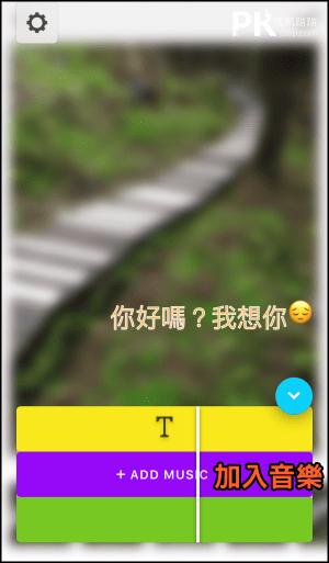 Hype-type動態文字製作iOS_App5