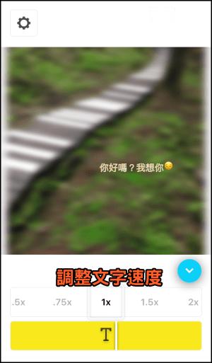 Hype-type動態文字製作iOS_App6