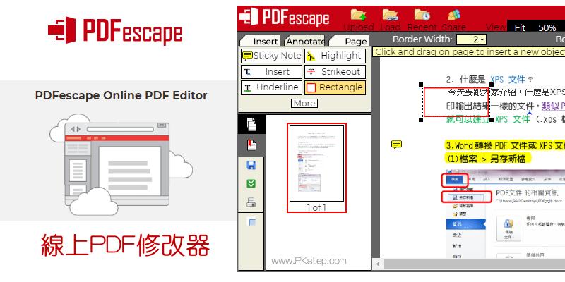 PDFescape_online_editor