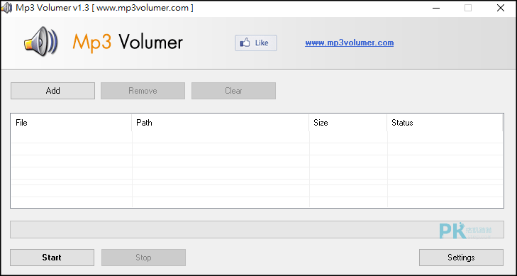 mp3-volumer音樂加大聲1
