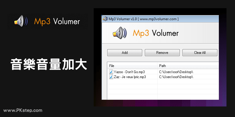 mp3-volumer_tech