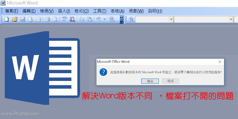word_open