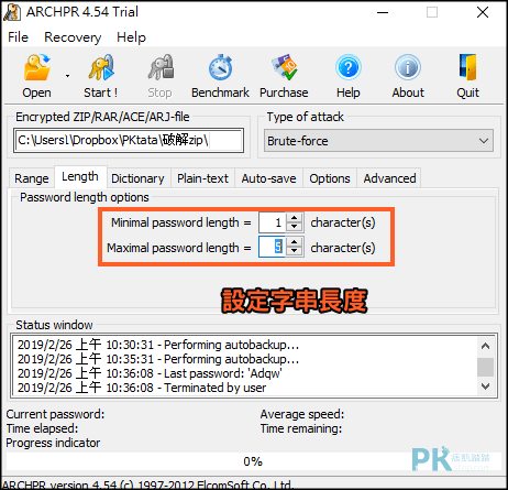 advanced zip password recovery 破解 版