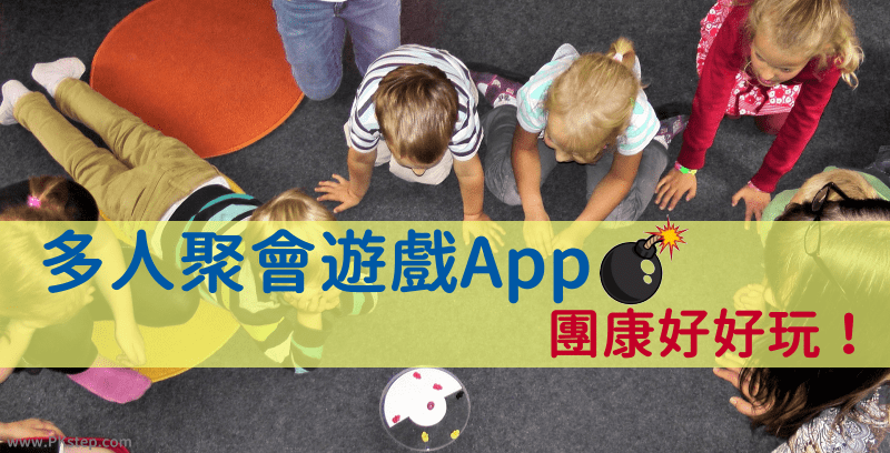 group_apps_games