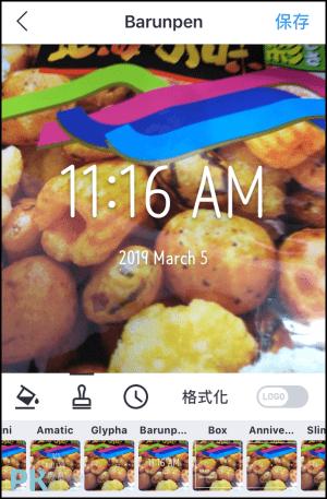 照片時間戳App3