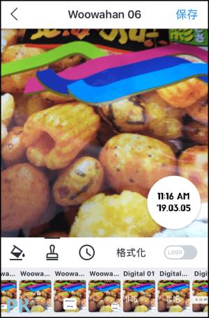 照片時間戳App4