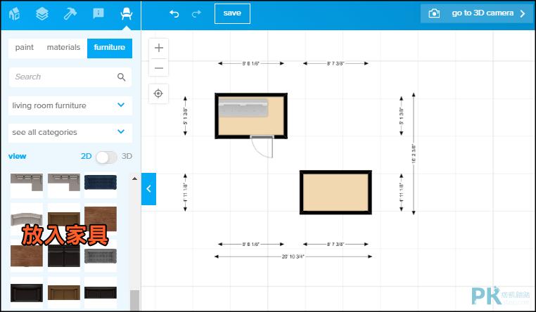 線上平面圖設計軟體4