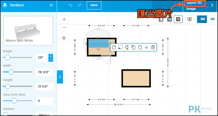 線上平面圖設計軟體6