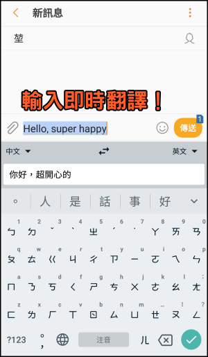 Gboard_Google鍵盤App6