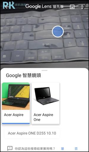 Google助理使用教學6