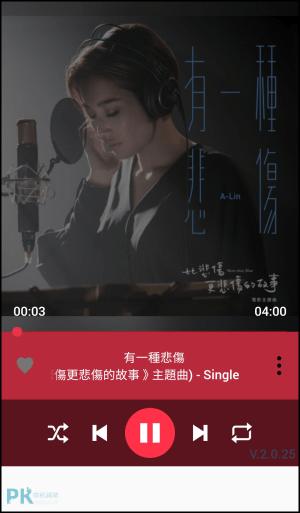 MUSICALL手機聽歌App3
