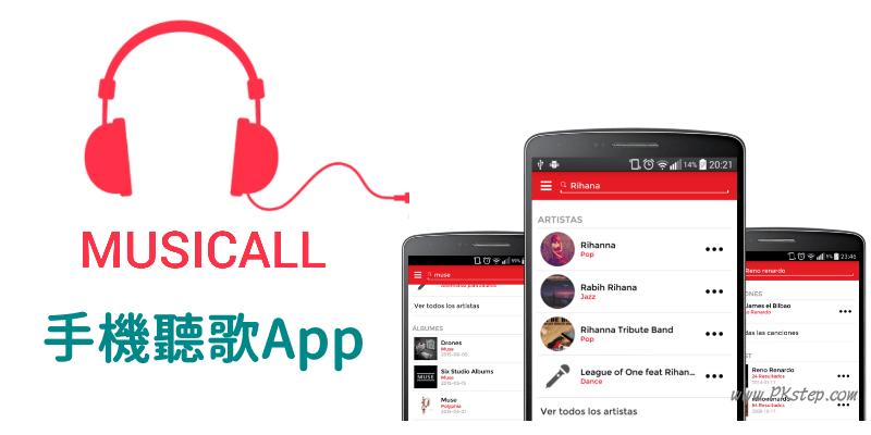MUSICALL_App