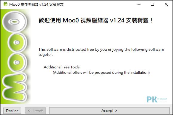 Moo0視頻壓縮器1