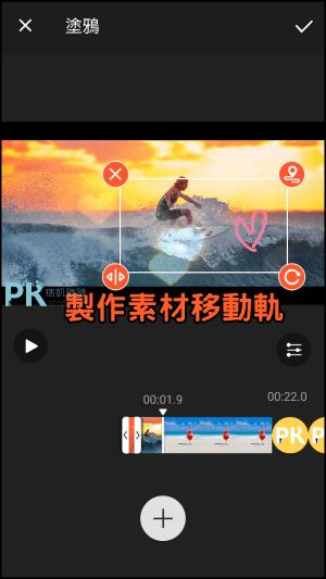 Movie-Editor影片編輯器App8