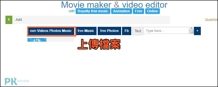 "movie-maker線上網頁版1"""