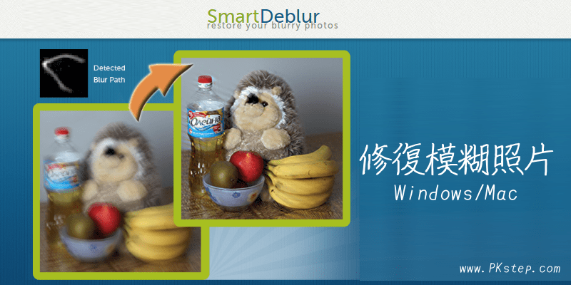 smartdeblur-restore-your-blurry-photos