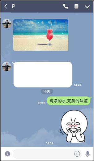 LINE圖片轉文字功能教學6