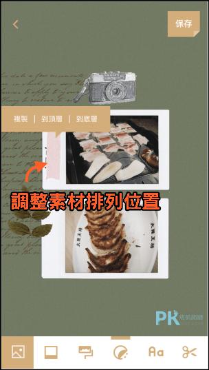 Nichi日常App