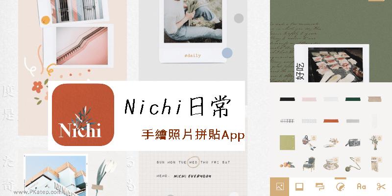 Nichi-app-tech