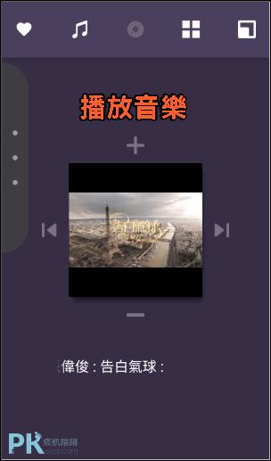 Omnie全方位語音助理App6