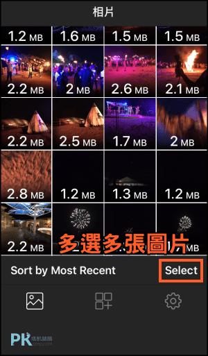 iPhone照片壓縮變更尺寸App3