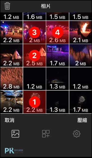 iPhone照片壓縮變更尺寸App4