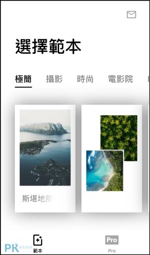 mojo製作動畫照片拼圖App1
