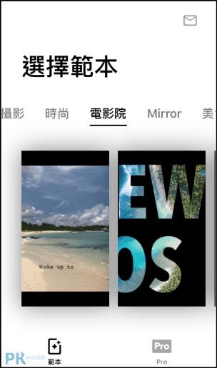 mojo製作動畫照片拼圖App2