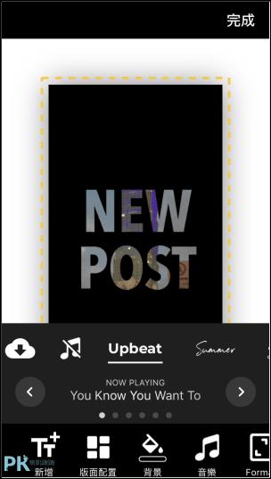 mojo製作動畫照片拼圖App4