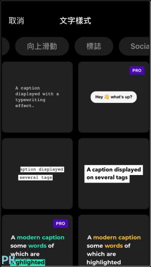 mojo製作動畫照片拼圖App5