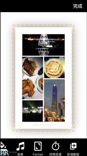 mojo製作動畫照片拼圖App8
