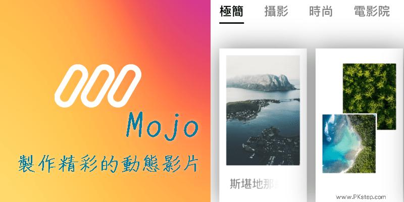 mojo_video_photo_app