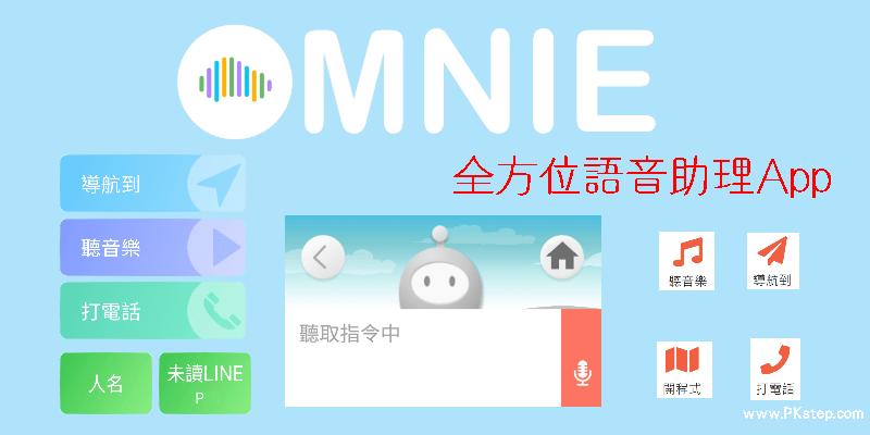 omni2go-app