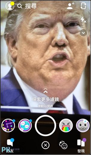 Snapchat變童顏App3