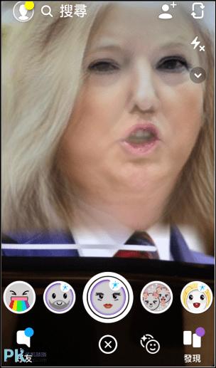 Snapchat變童顏App5