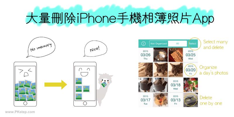alpaca_app