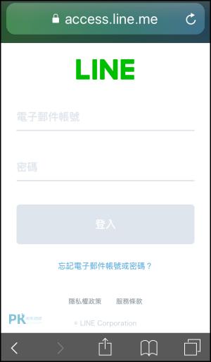 LINE買貼圖-免信用卡10