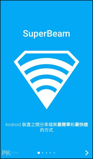 SuperBeam安卓無線檔案傳輸App教學1