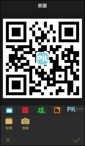 手機QRcode產生器3