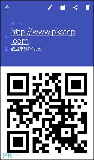 手機QRcode產生器Android3