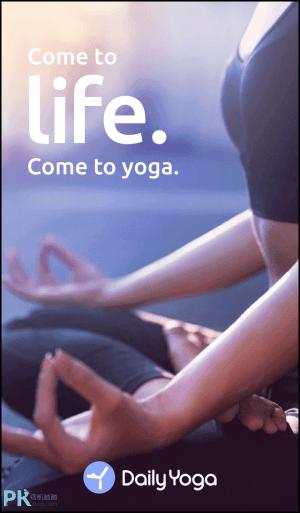 每日瑜珈-瑜珈練習App1