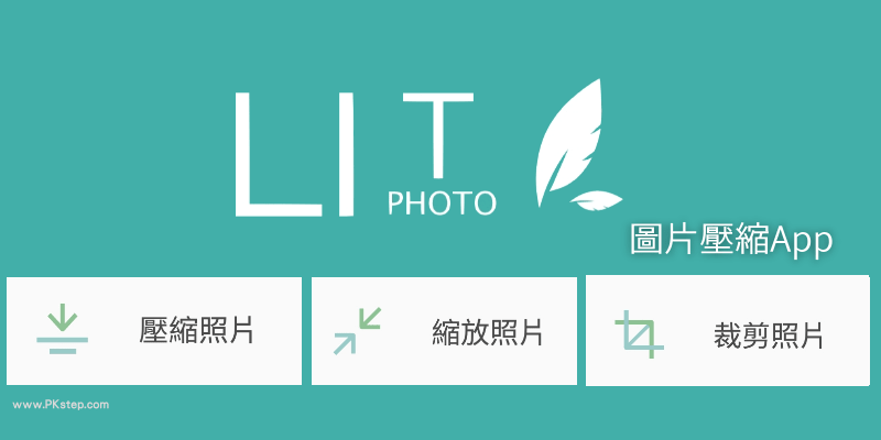 Lit-App-Android