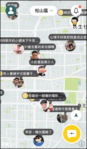 Mspot地圖交友App2