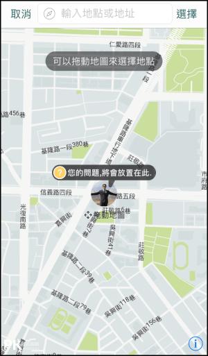 Mspot地圖交友App6