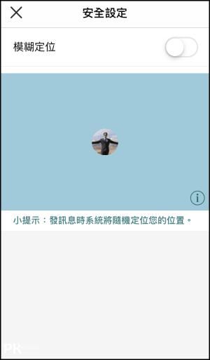 Mspot地圖交友App7