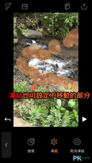 Pixaloop動畫製作App教學4