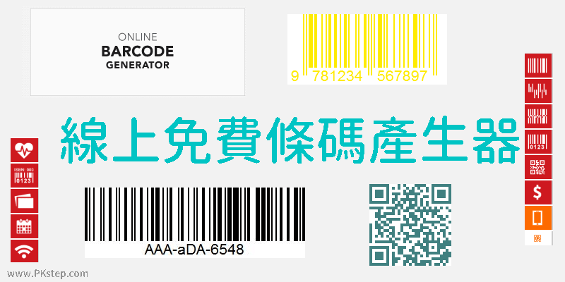 barcode.tec-free
